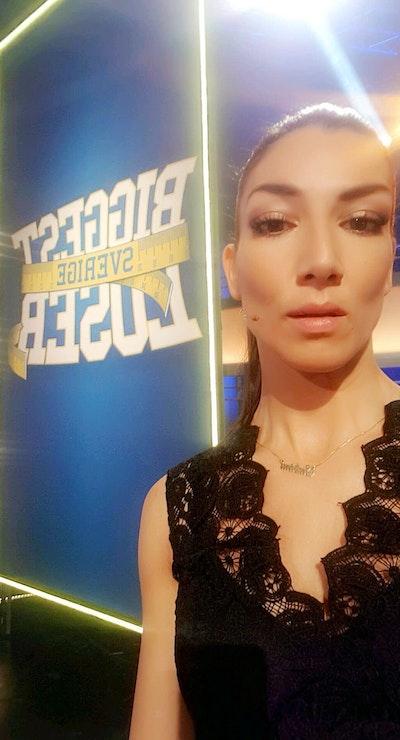Sabina Dalfjäll Vassiliou